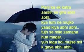 Sad Boys Heart Broken Shayari