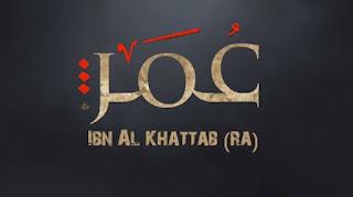 Biografi singkat Umar bin Khattab ra.