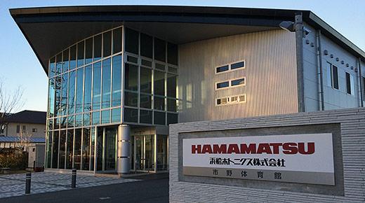 使用写真3.浜松ホトニクス市野体育館