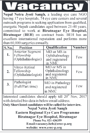 Ophthalmologist vacancy announcement at Biratnagar Eye Hospital