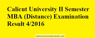 Calicut University II Semester MBA Distance Examination Result