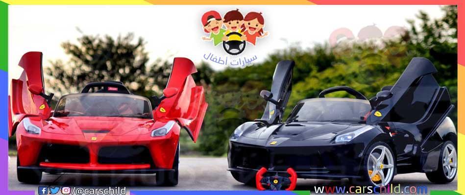 2c9113cb5 كيف تختار أفضل سيارات اطفال كهربائية لابنك