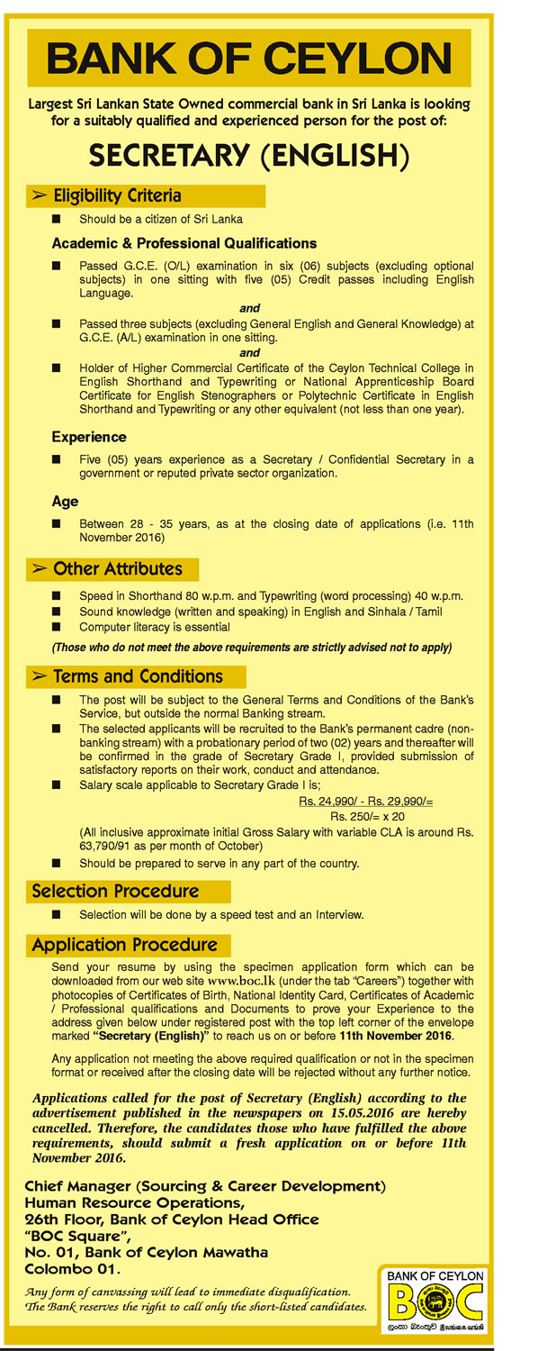 Secretary (English) - Bank of Ceylon