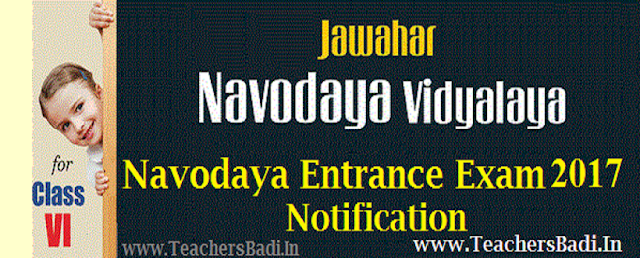 JNV Selection Test,Navodaya Entrance Exam,Schedule
