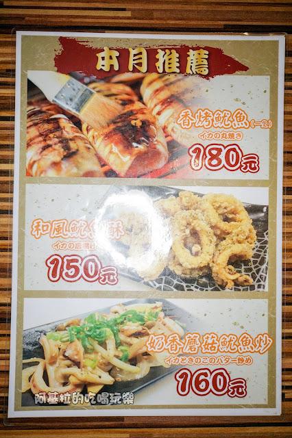 17991426 1291032584283317 4164464041942327825 o - 日式料理 鳥樂 串燒日本料理 Toriraku