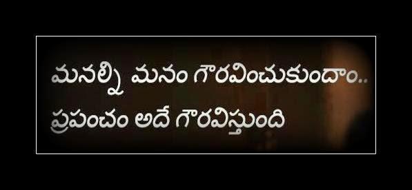 tier meaning in telugu