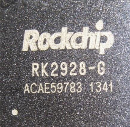 Firmware rockchip 2928