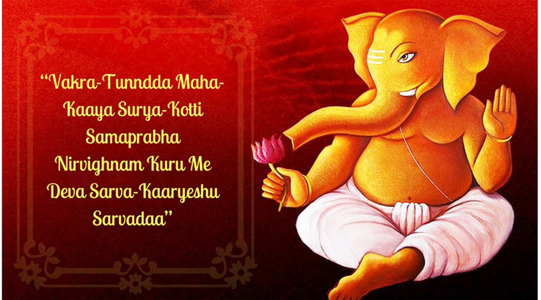Most Popular Mantra of Shri Ganesh