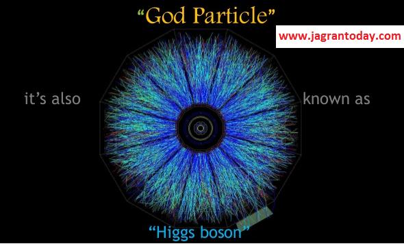 कब और कैसे बना ब्रह्माण्ड