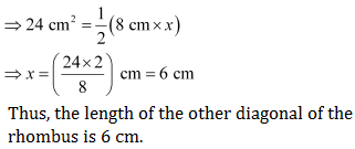 CBSE NCERT Solutions of Class 8 Math Mensuration Exercise 11.2, Question 6