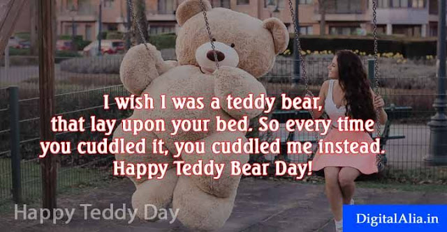 teddy day images, teddy day greeting cards, teddy day wallpaper, teddy day hd photos, teddy day images download, teddy day images for girlfriend, teddy day quotes with images, teddy day images for boyfriend, teddy day images for wife, teddy day images for husband, valentine week spacial images for crush