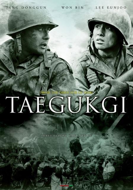 Tae Guk Gi The Brotherhood Of War Movie
