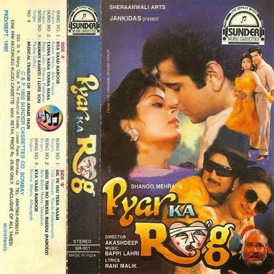 Pyar ka rog movie songs free download.
