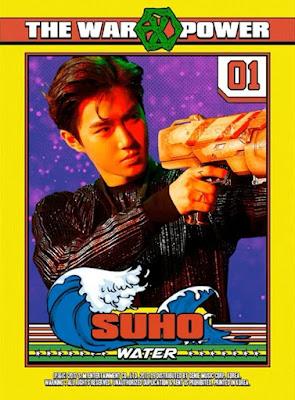 Suho (수호)