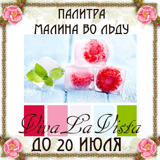 http://vlvista.blogspot.com.ee/2016/06/blog-post_21.html