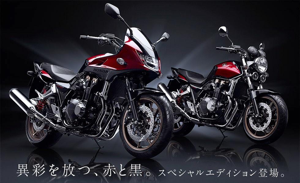 Planet Japan Blog: Honda CB 1300 Super Four & Super Bol D ...
