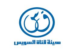 هيئة قناة السويس تعلن عن وظائف خالية  إعلان رقم ( 6 ) لسنة 2016