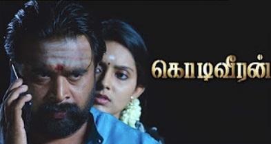 Kodi Veeran 2017 Tamil Movie Scenes | Sasikumar and Mahima followed | Pasupathy warns Sasikumar