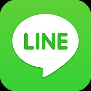 Iklan Line