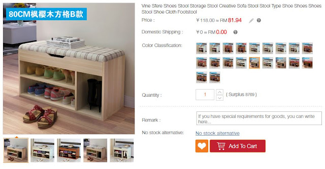 Shoe Stool Storage