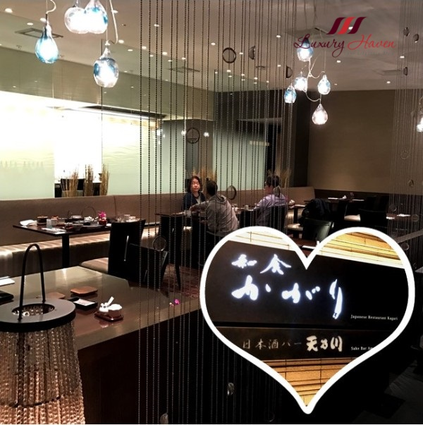 keio plaza hotel tokyo kagari japanese restaurant review