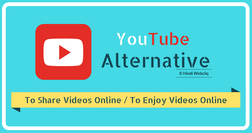 youtube-alternatives-video-sharing-sites-list-hindi