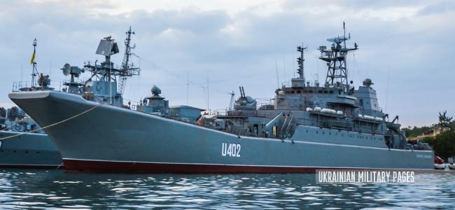 U402 ВДК «Костянтин Ольшанський»
