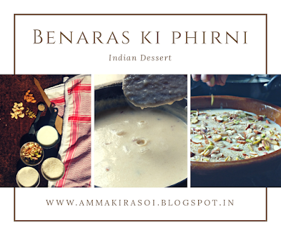 Amma Ki Rasoi Blog Recipe