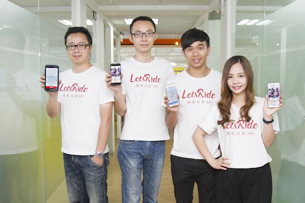 (圖說:LetsRide團隊,由左至右為陳彥廷、謝旻軒、潘伯鈞、李蕙君。攝影:郭涵羚)