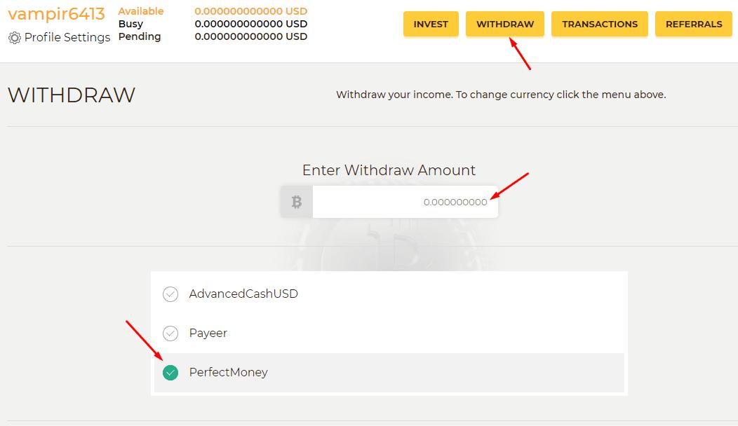 Регистрация в Bitstant 5