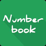 Number Book - Hdz Play