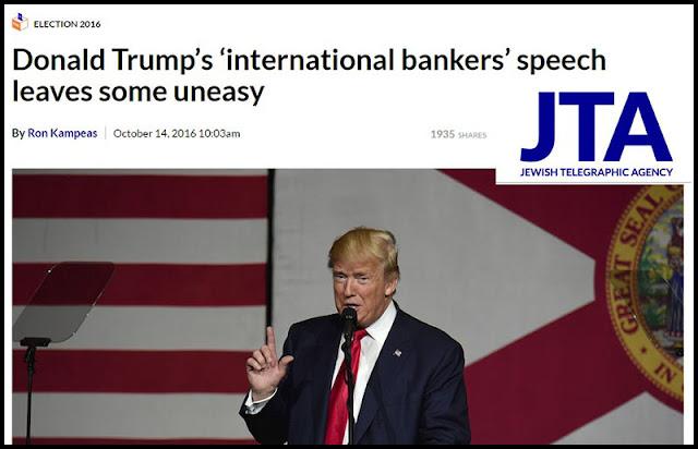 ΗΠΑ: «Στην ομιλία του κατά των τραπεζιτών εμάς εννοούσε ο Τραμπ», παραπονούνται οι Εβραίοι!