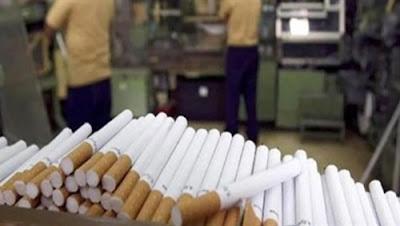 فرض ضرائب جديدة على السجائر وزيادة أسعارها