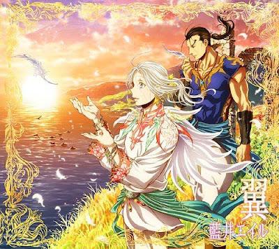 Download Tsubasa – Eir Aoi – Arslan Senki: Fuujin Ranbu OP