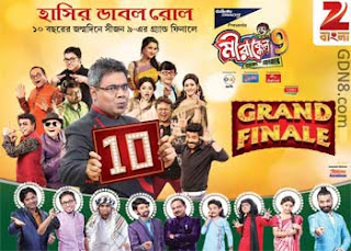 Mirakkel Akkel Challenger 9 Grand Finale - Zee Bangla TV Channel