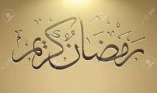 Awal Puasa Ramadhan Karim