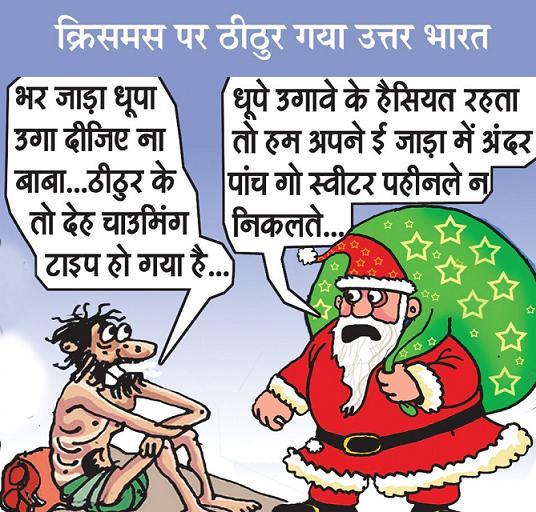 Marathi Jokes,Jokes in Marathi and Valentine day Jokes ...