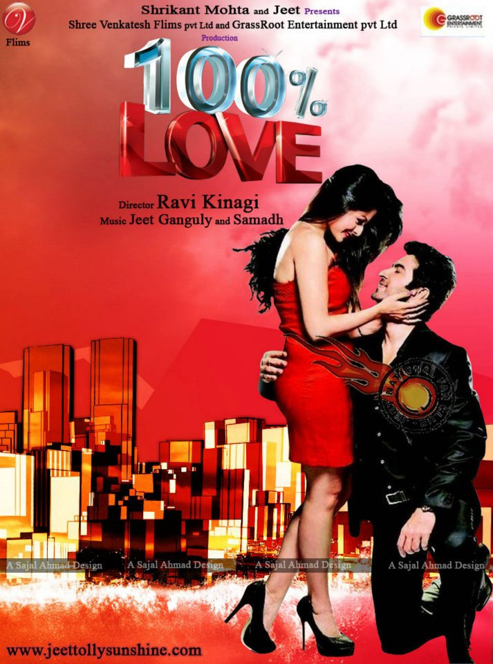 100% Love – Jeet Superhit Bengali Full Movie