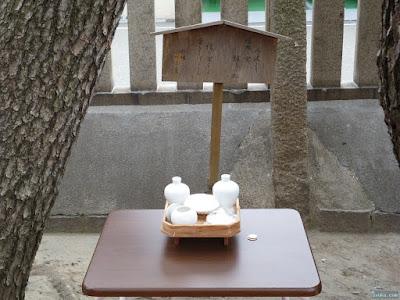 塚本神社的場ふきさんの短歌