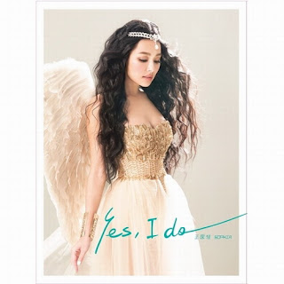 [Album] Yes I Do - 王思佳