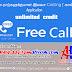 சகல நாடுகளுக்குமான இலவச Calling ( கால் ) Application