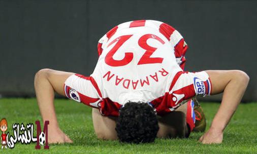 اللاعب المصري رمضان صبحي يحرز هدف في مرمى هيدرسفيلد تاون بالجولة الـ20 من الدوري الانجليزي