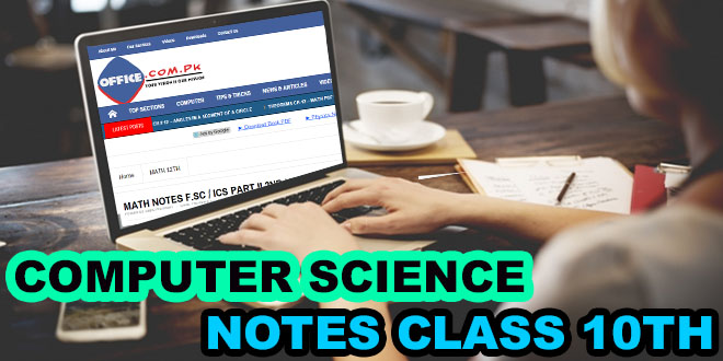 Computer Science Notes Class 10th SSC - II Matric
