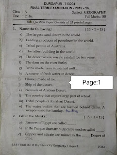 Geography Question papers class 5 page 1