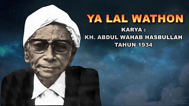 """Sejarah lagu kebangsaan """"yaa lal wathon"""""""