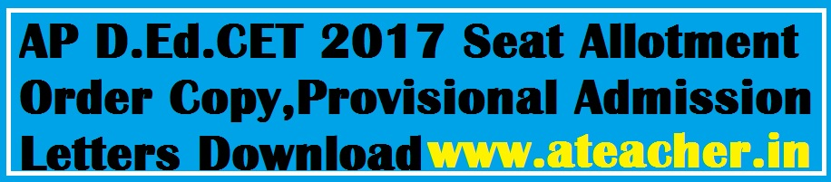AP D.Ed.CET 2017 Seat Allotment Order Copy,Provisional Admission Letters Download