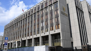 تعليق مجلس الاتحاد على قرار الولايات المتحدة بالانسحاب من مجلس حقوق الإنسان التابع للأمم المتحدة