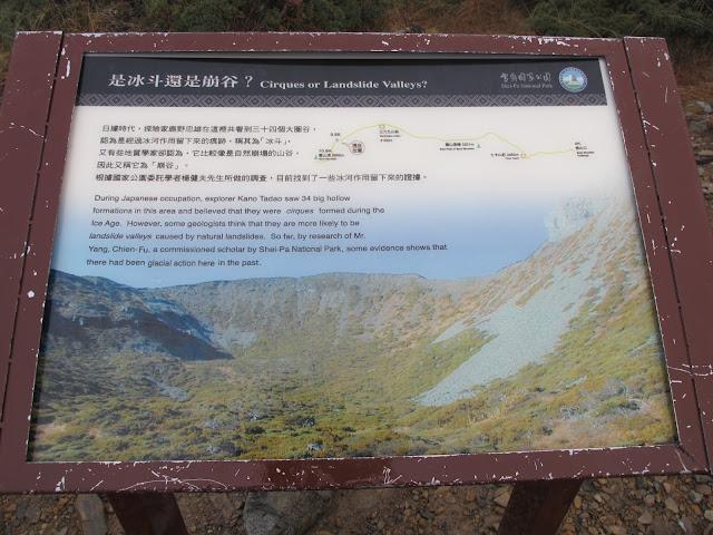 IMG 5955 - 台中登山│台灣第二高峰,雪山主峰、東峰兩天一夜攻頂!這兩天是我最難熬的一夜