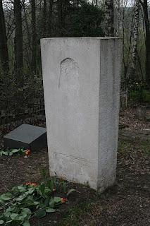 «© A.Savin, Wikimedia Commons»