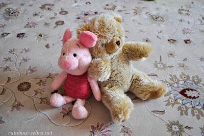 Первые друзья